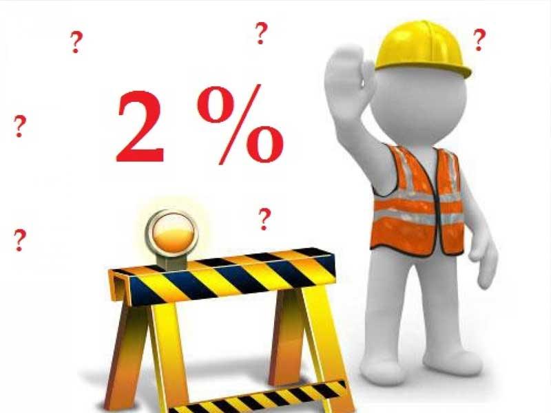 Phí bảo trì chung cư được tính bằng khoảng 2% giá trị căn hộ