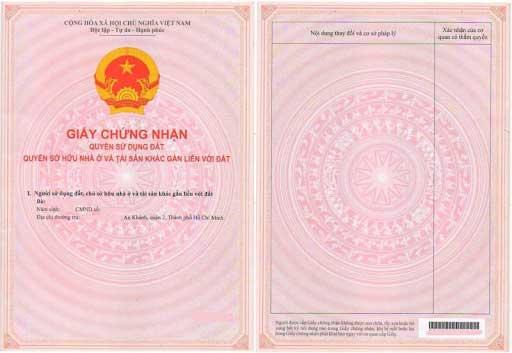 """Bìa của giấy chứng nhận quyền sử dụng đất """"sổ hồng"""""""
